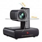 Die weltweit erste Full HD PTZ USB Konferenzkamera ist verfügbar!